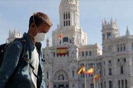 تراجع معدل الوفيات بكورونا في إسبانيا