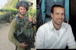 مصرع جندي في عملية طعن نفذها معلم فلسطيني قرب بيت لحم