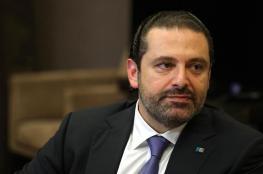 """الحريري يتحدث عن استقالته وعلاقته بـ """"بن سلمان"""""""