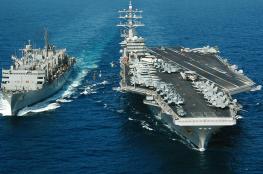 حاملة الطائرات الأمريكية تبتعد عن سواحل إيران لمسافة لم تحدث بالتاريخ