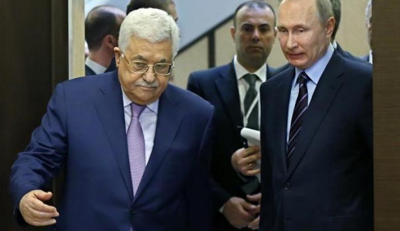 بيان روسي لافت بشأن فلسطين والتطبيع العربي