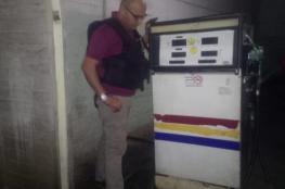 الضابطه الجمركية والامن الوقائي يضبطان 3500 لتر محروقات مهربة في ضواحي القدس
