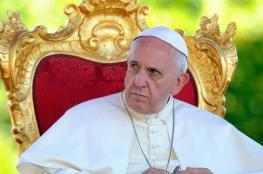 بابا الفاتيكان يأمل بأن يسير الفلسطينيون والاسرائيليون على درب السلام