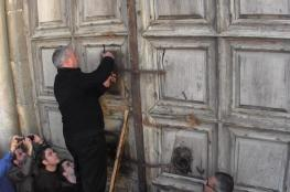 اعادة فتح كنيسة القيامة امام المصلين الأحد