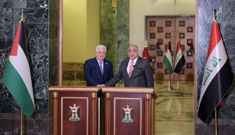 """العراق : نقف بجانب فلسطين ولن نشارك في """"ورشة البحرين """""""