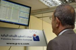 ارتفاع على مؤشر بورصة فلسطين بنسبة 0.35%