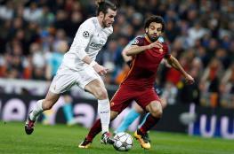 بيل يهدد ريال مدريد بسبب محمد صلاح