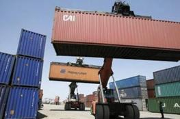 انخفاض العجز التجاري الفلسطيني  بنسبة 4% كانون الأول الماضي