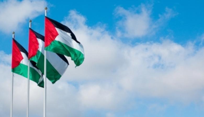 فلسطين تشارك في أعمال الاجتماع الأول للجنة الملكية الفكرية