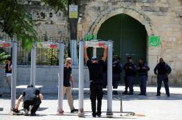 """إسرائيل تستغل """"عملية القدس"""" للسيطرة على الاقصى"""