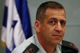رئيس اركان الجيش الاسرائيلي : الحرب ليست دائما الحل الأخير