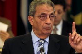 عمرو موسى : القدس خط احمر ونقل السفارة خطير ومدمر لعملية السلام