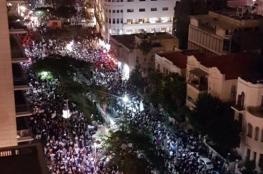 مظاهرات حاشدة في اسرائيل تطالب باستقالة نتنياهو