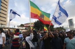 اثيوبيا تنفي المشاركة في افتتاح السفارة الاميركية في القدس