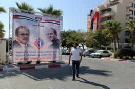 مصر تطرح خطة جديدة لانهاء الانقسام الفلسطيني