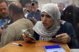 الرئاسة : تصريحات نتنياهو حول ارسال الاموال لغزة تكشف حجم المؤامرة