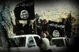 """العراق يعلن اعتقال المرشح لخلافة """"البغدادي"""""""