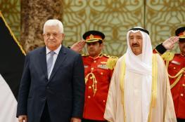 الرئيس ينعى امير الكويت : الوطن العربي فقد قائد كبير