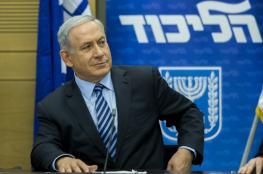 نتنياهو : القدس عاصمة أبدية لاسرائيل حتى وان لم تعترف بها الأمم المتحدة