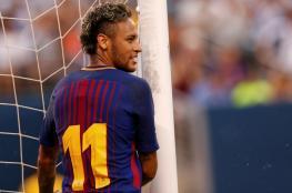 نيمار يتخلى عن 100 مليون يورو للعودة إلى برشلونة