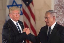 نتنياهو لترامب: قرارك تاريخي سيبقى للأبد في قلب إسرائيل