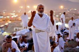 السعودية ستسمح للقطريين بأداء الحج والعمرة