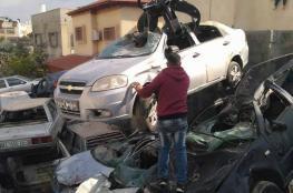 الشرطة تتلف 79 مركبة غير قانونية في طولكرم