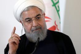 إيران تتمسك بالمهلة الأوروبية وتلوح بالعودة لتخصيب اليورانيوم
