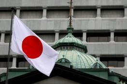 اليابان تقدم مساعدات جديدة للفلسطينيين بقيمة 3 مليون دولار