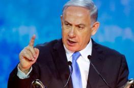 """نتنياهو : لم التق حتى اليوم بـ""""السادات الفلسطيني"""""""