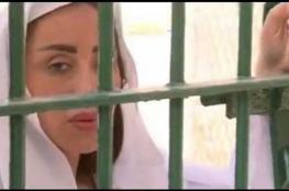 مصر : احالة الاعلامية ريهام سعيد الى محكمة الجنايات بتهمة خطف أطفال