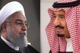 رسالة سلام ايرانية الى السعودية والامارات