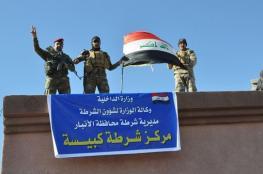 العراق : الجيش يستطيع تحرير مزيد من المناطق في الأنبار