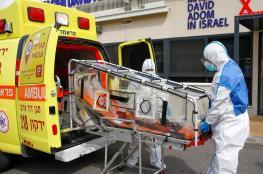 """اصابات الكورونا في """"اسرائيل """" تكسر حاجز 300"""