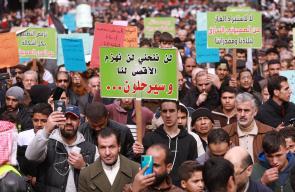 تظاهرة في الاردن ضد صفقة الغاز