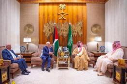 برعاية الملك ..السعودية تبرم اتفاقاً تاريخياً مع فلسطين