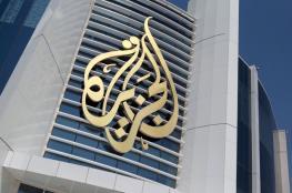 خبير اسرائيلي : لدينا حساب طويل مع قناة الجزيرة القطرية