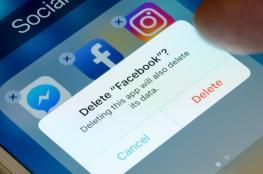 مؤسس واتس آب يدعو المستخدمين لحذف حساباتهم على فيس بوك