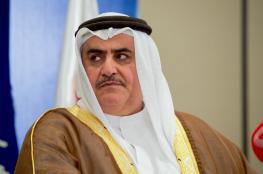 """وزير خارجية البحرين : """"لا بد ان تلتزم اسرائيل بانشاء دولة فلسطينية مستقلة """""""