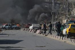 افغانستان : هجوم انتحاري على موقع عسكري في كابول