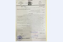 مواطن يرفع دعوى قضائية على شركة كهرباء الخليل