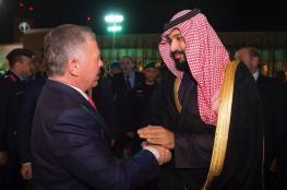عاهل الأردن وولي العهد السعودي يؤكدان الحقوق التاريخية للفلسطينيين بالقدس