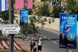 اميركا تتخذ قرارا جديداً بشأن القدس وفلسطين تتعهد بمواجهته