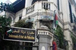تنويه هام من سفارتنا بالقاهرة للراغبين بالعودة إلى الضفة