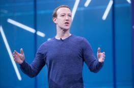 اميركا تبحث مساءلة  زوكربرغ عن  جاوزات فيسبوك