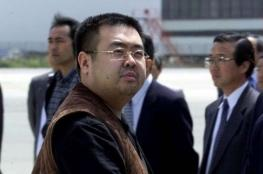 ماليزيا تعتزم تحنيط جثة شقيق الزعيم الكوري