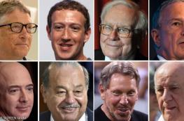 هؤلاء يمتلكون نصف ثروات الكرة الأرضية