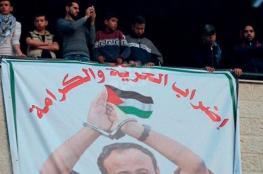 1500 أسير فلسطيني يواصلون الأضراب المفتوح لليوم السادس على التوالي