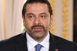 سعد الحريري يصل بيروت ليلة أمس