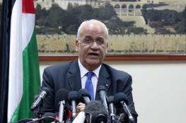 عريقات: نقل السفارة الاميركية للقدس في ذكرى النكبة استفزاز لمشاعر العرب والمسلمين